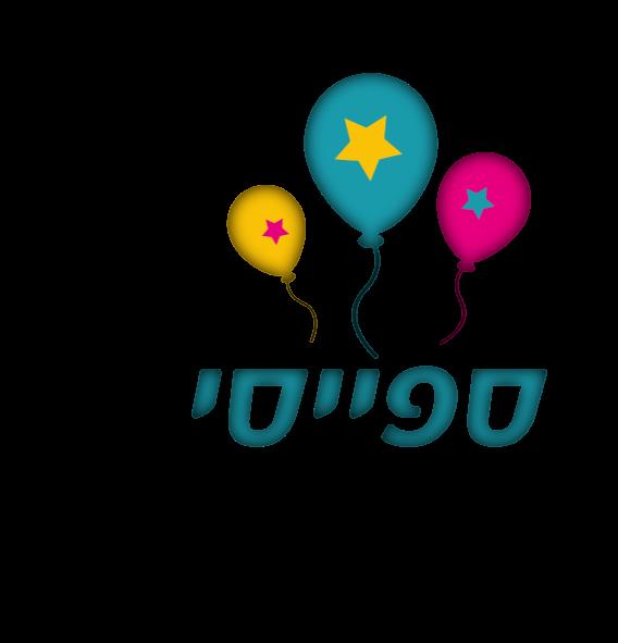 ספייסי – הפעלות והפקות אירועים לילדים