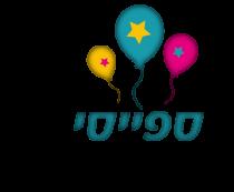 ספייסי – הפעלות לימי הולדת והפקות אירועים