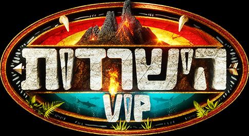 יום הולדת הישרדות VIP
